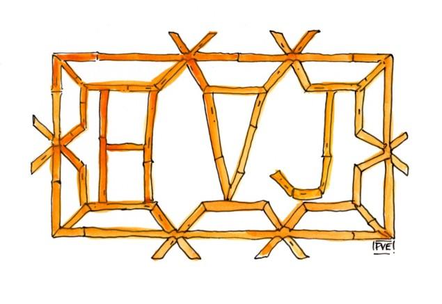 HVJ- monogram- pve466