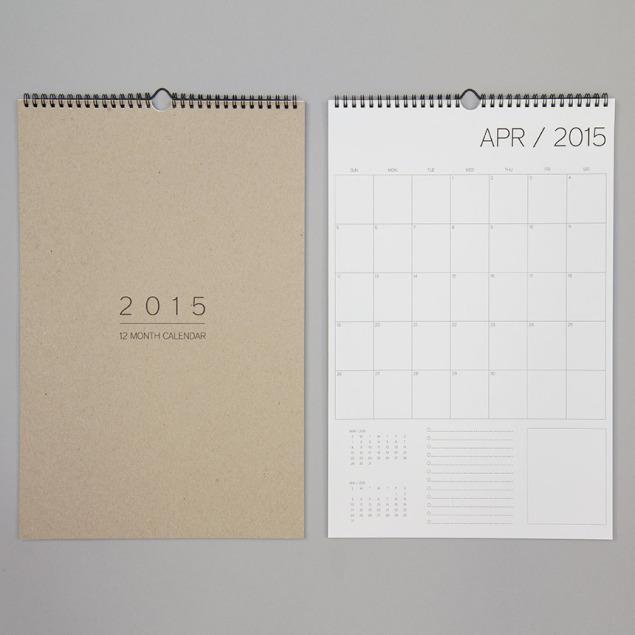 2015_wall_calendar_spread